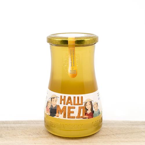 Bagremov med (tradicinalan proizvod) 1kg
