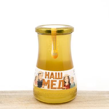 Bagremov med (tradicionalno proizveden) 1kg